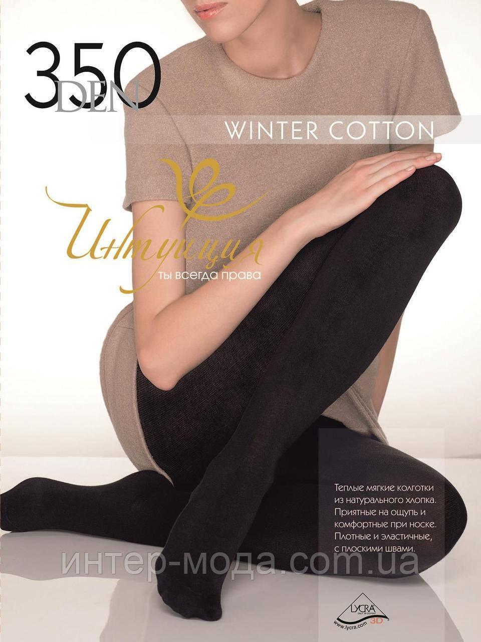 "COTTON WINTER 350 ( «р. 4»  черный ) ТМ «Интуиция"""