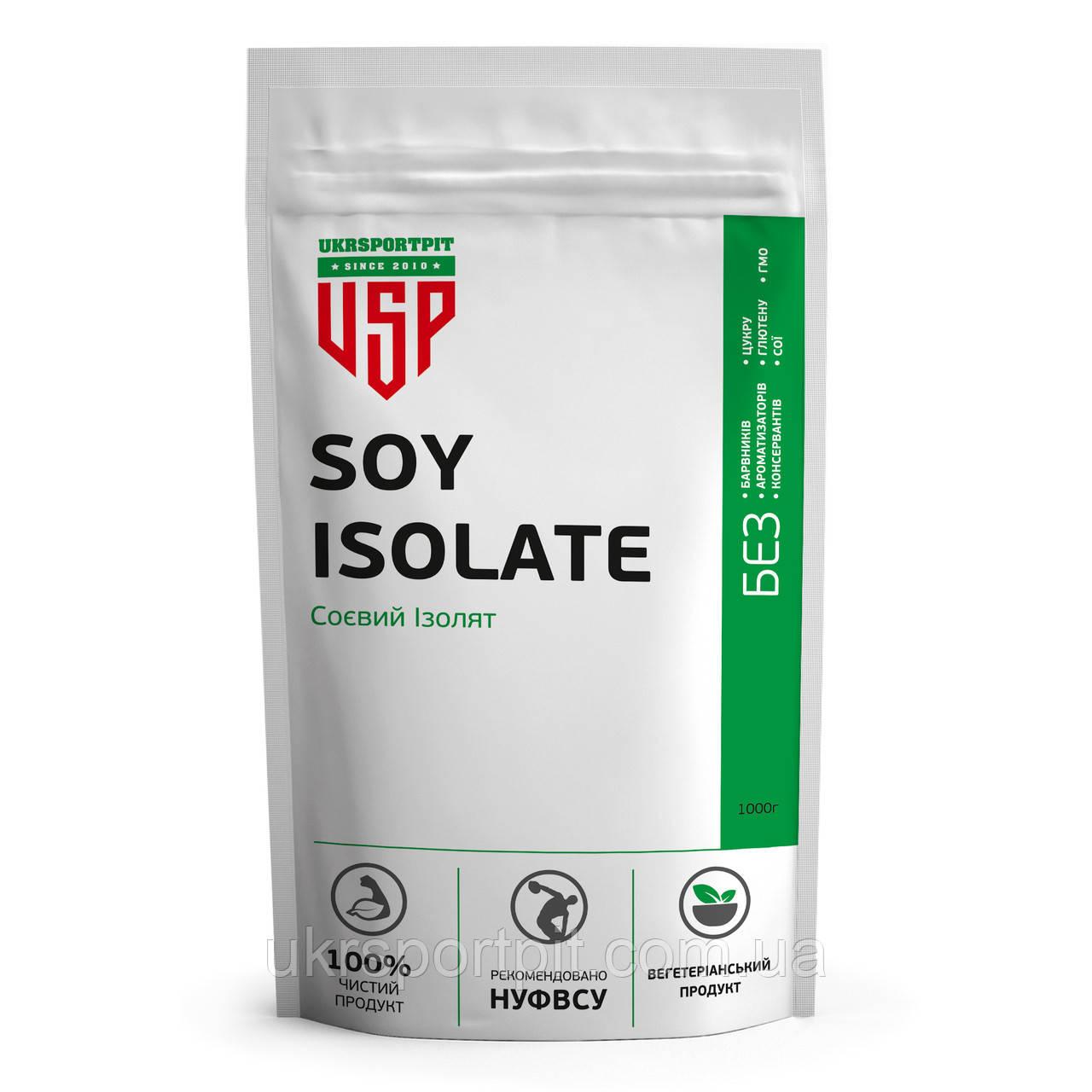 Соевый Белок Solae Supro 500E (США) 90% белка 1 кг