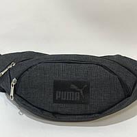 Сумка поясная Puma / темно-серая, фото 1