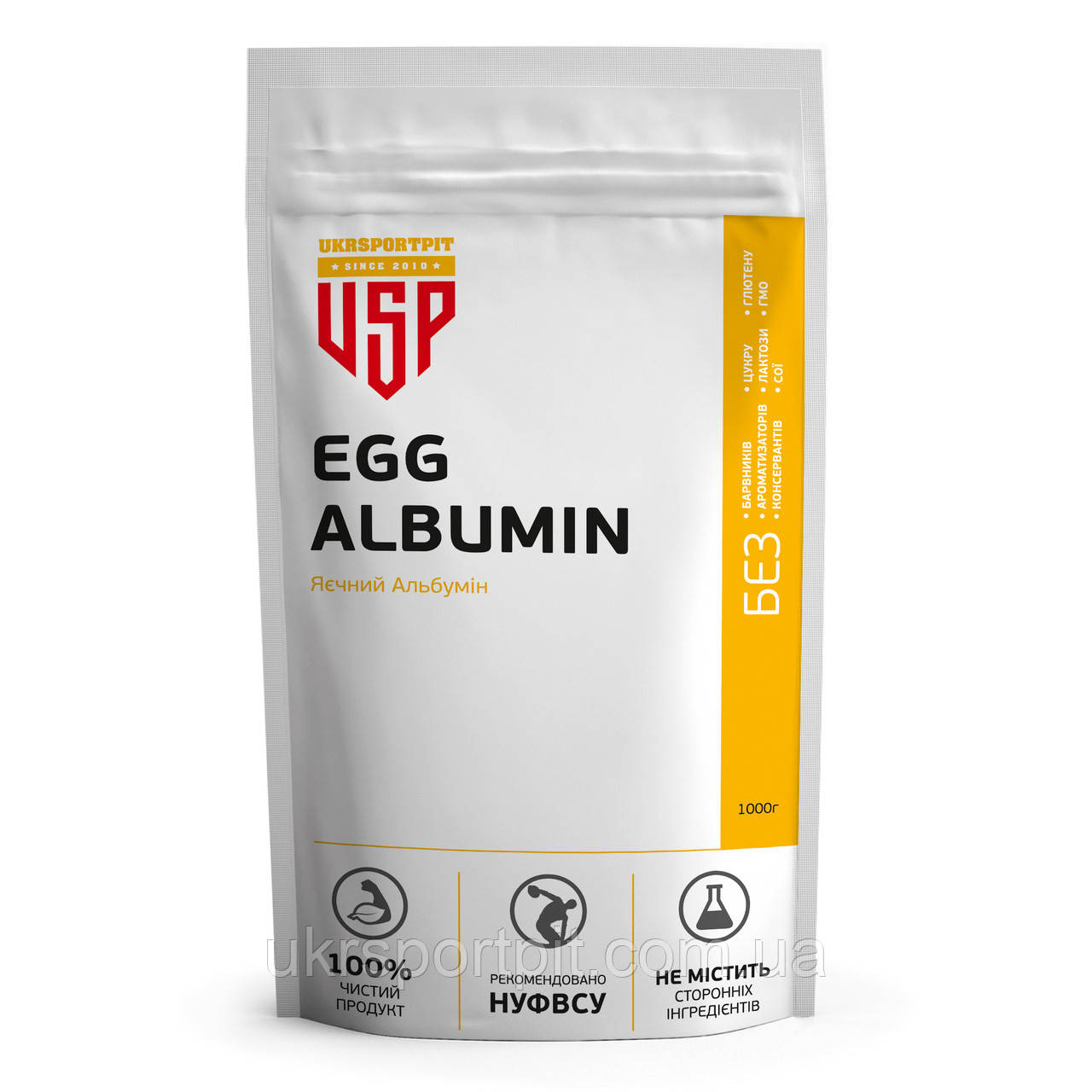 Яичный Протеин Украина