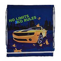 Сумка для взуття No Limits 557684