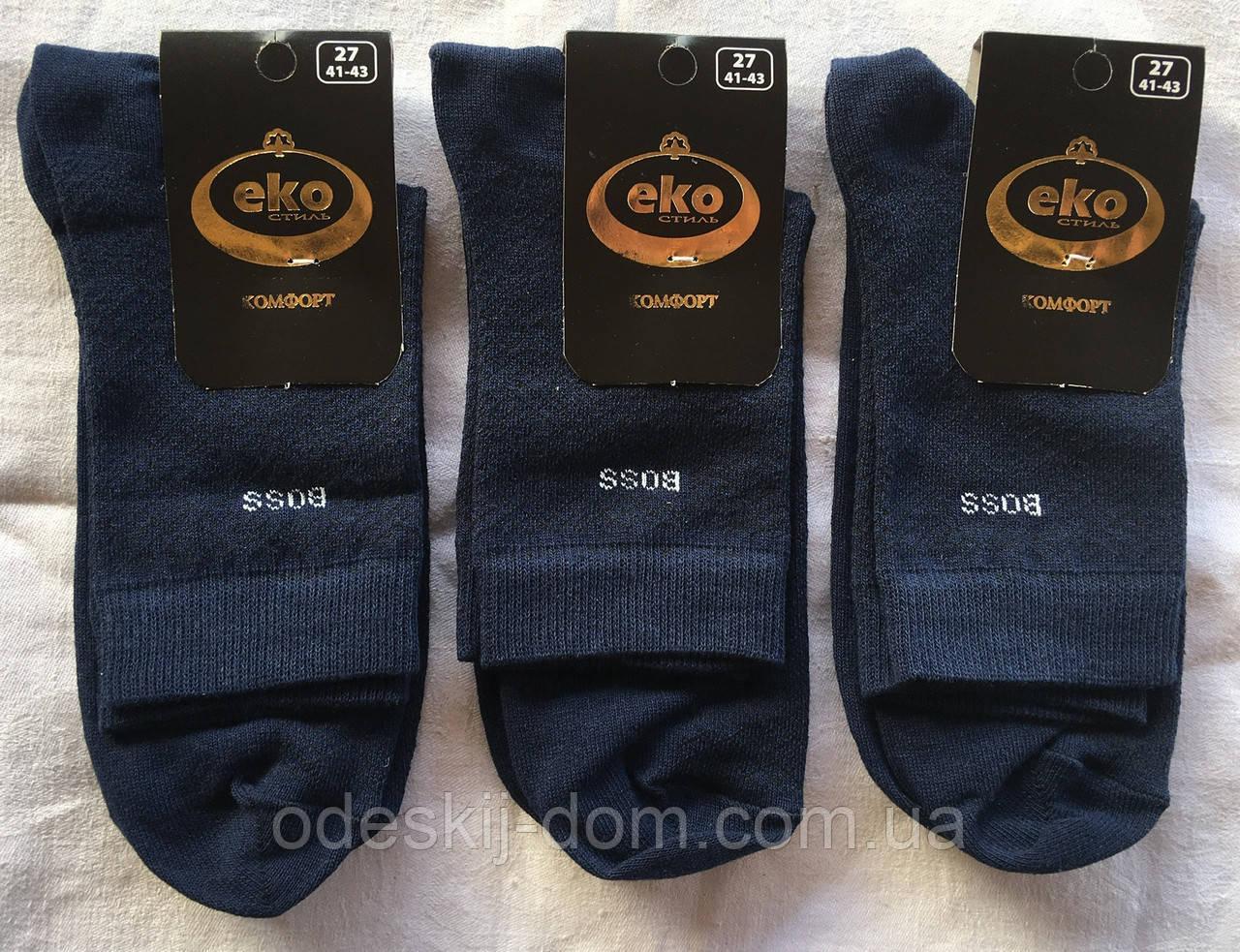 Чоловічі шкарпетки в сітку стрейч тм Еко