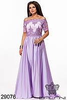 Вечернее платье шёлковое сиреневое в пол большой размер