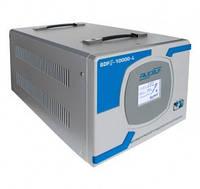 Сервоприводный стабилизатор напряжения для квартиры SDFII-10000-L 8кВт., фото 1