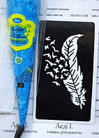 Хна Golecha синяя + трафарет Перо с птицами