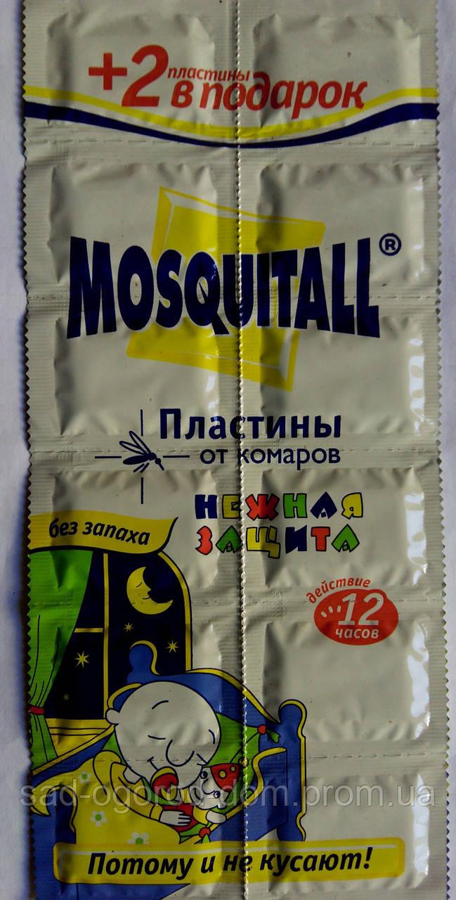 Таблетки от комаров MOSQUITALL нежная защита