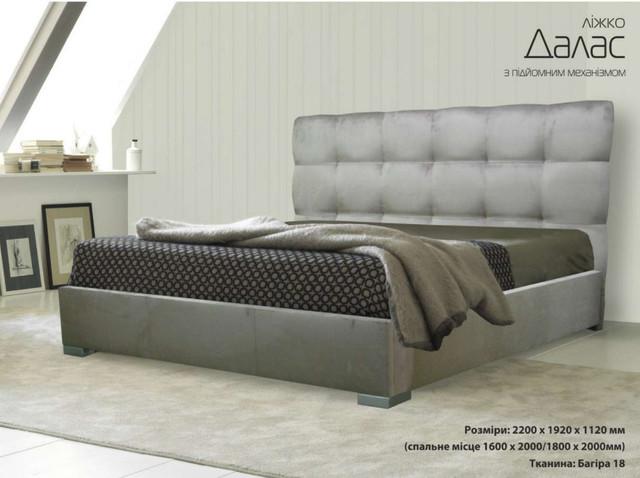 """На фото: кровать двуспальная """"Даллас"""" в интерьере, с подъемным механизмом"""