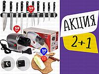 3пр. Точилка электрическая для ножей и ножниц от СЕТИ 220V в наборе (магнитная-рейка для ножей, доска БУК)