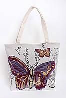 Комфортная женская сумка