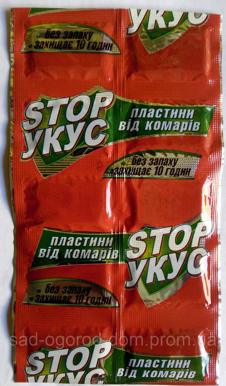 Таблетки от комаров Стоп Укус