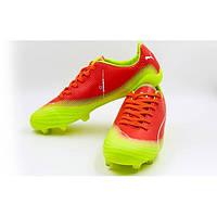 cac38804 Бутсы Adidas AdiZero — Купить Недорого у Проверенных Продавцов на ...