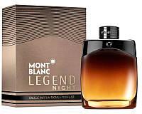 Montblanc Legend Night - мужская туалетная вода
