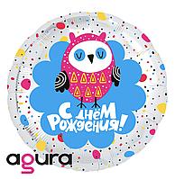 Фольгированный шар Agura (Агура) С днем рождения, 18' (45 см)