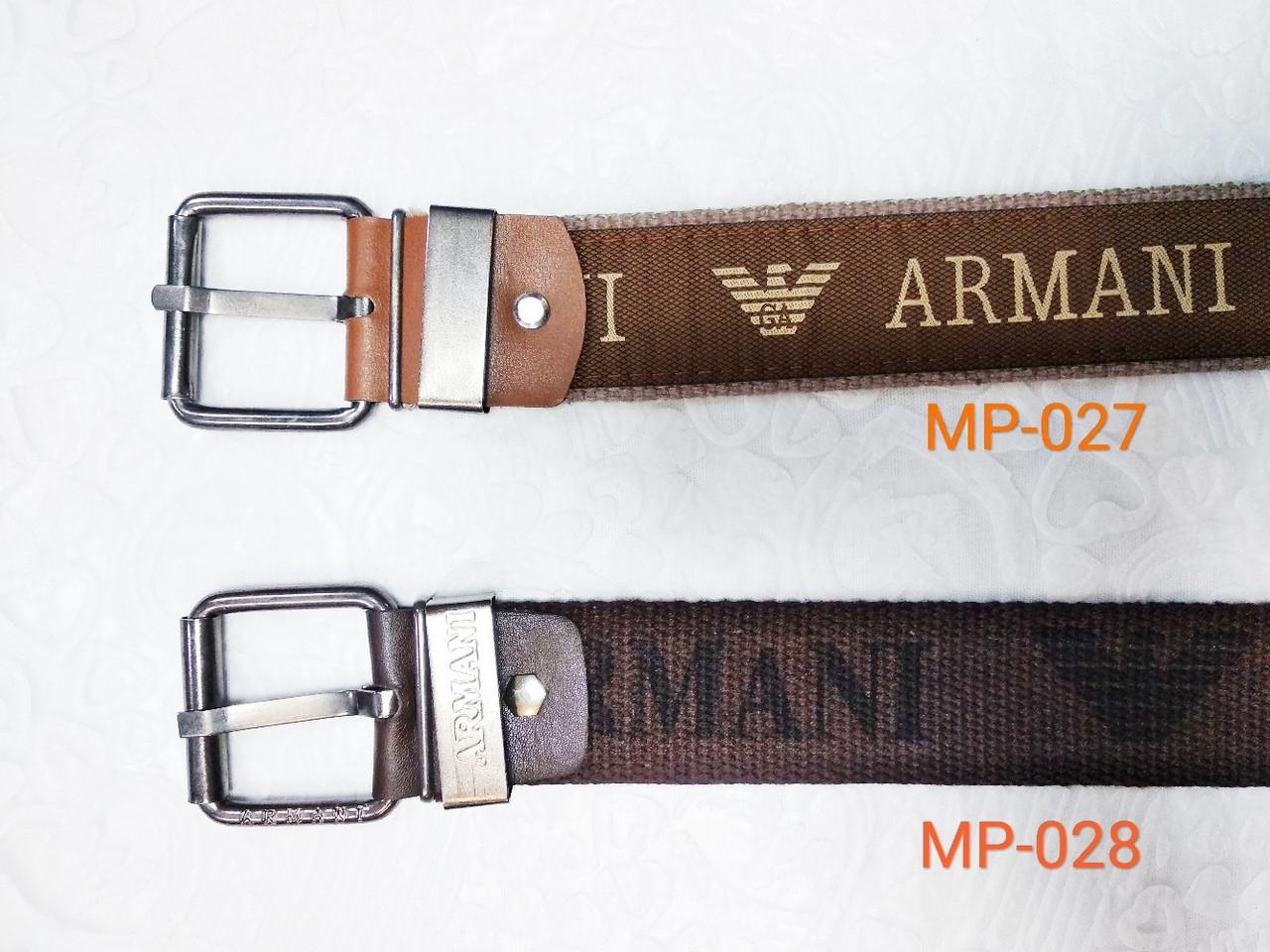 Мужской тканевый ремень Armani (копия)