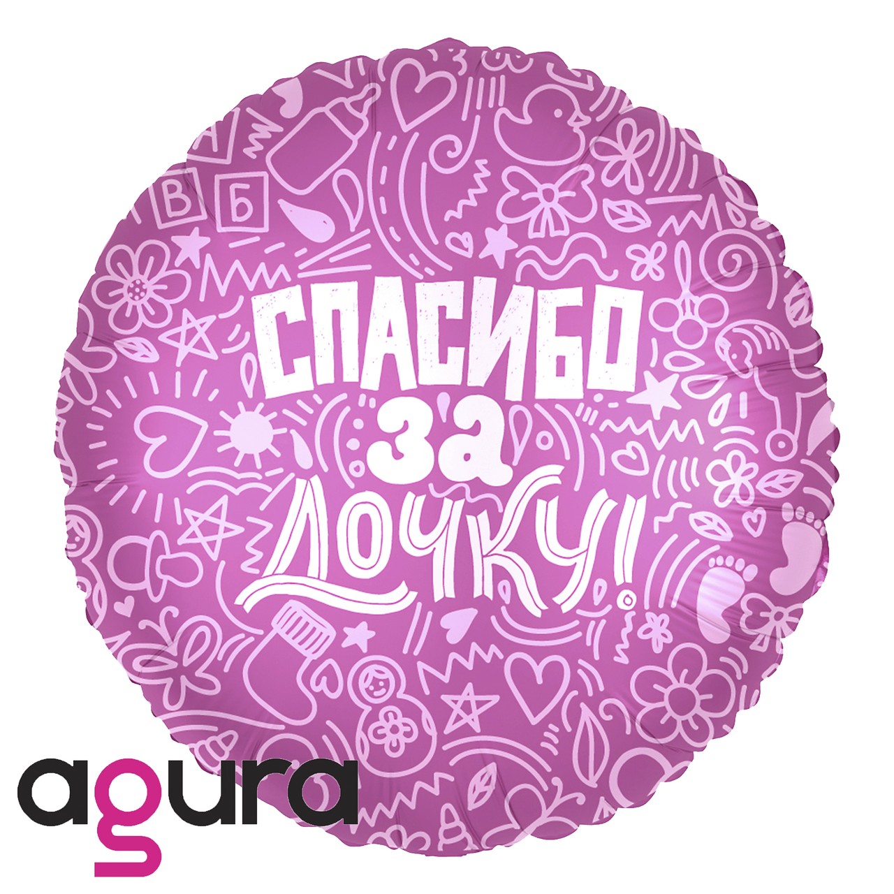 Фольгований кулька Agura (Агура) Дякую за дочку, 18' (45 см)