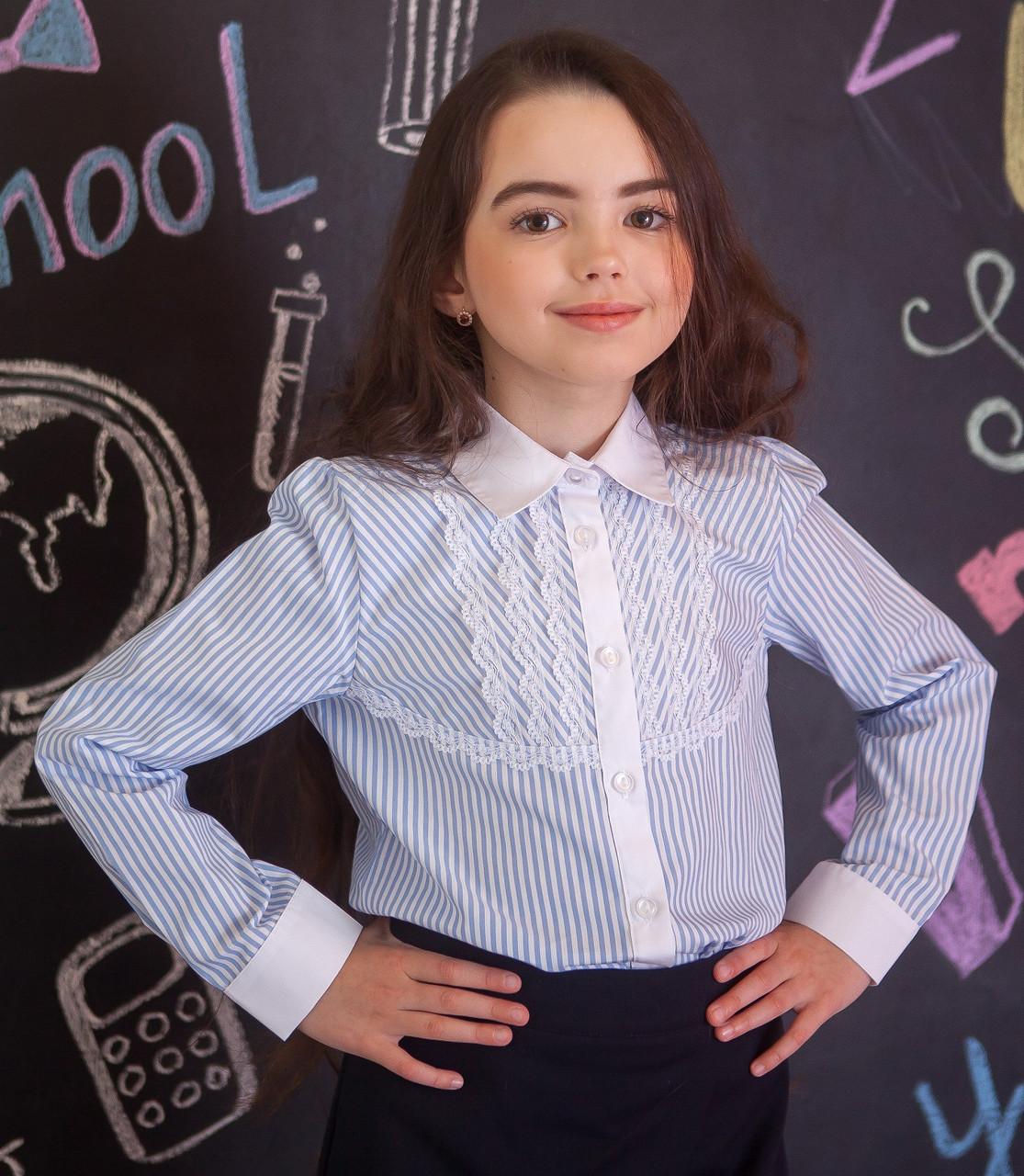 Блузка рубашка для девочки в полосочку 134