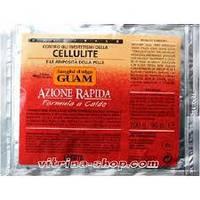 """Антицеллюлитная маска из морских водорослей """"Ускоренная формула"""" / Fanghi d'Alga GUAM Azione Rapida"""