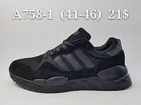 Кроссовки мужские Adidas Equipment оптом (41-46)