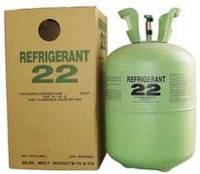 Фреон R-22 REFRIGERANT (13.6 кг — баллон метал., Китай)