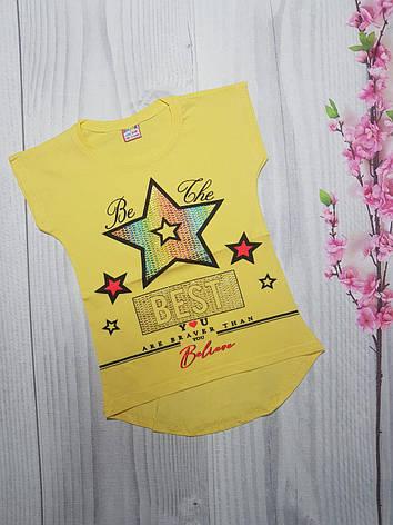 Дитяча Літня футболка для дівчинки Зірка 5-8 років, фото 2