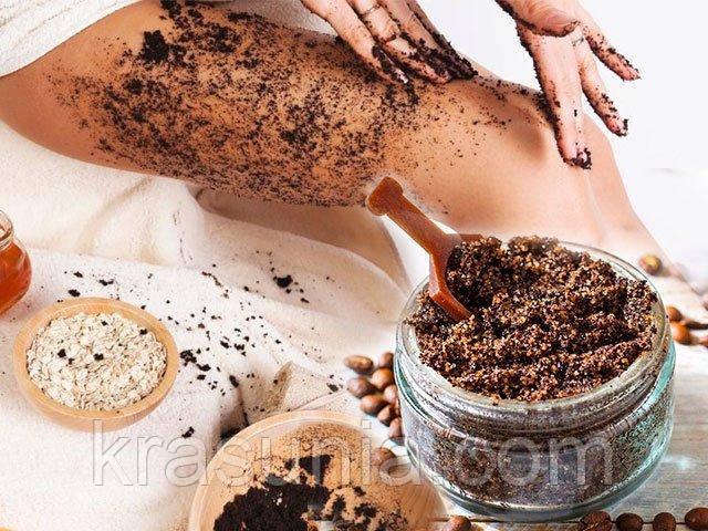Как сделать кофейный скраб от целлюлита?
