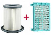 Комплект фильтров для пылесоса Philips FC8740 FC8732 FC8734 FC8736 FC8738 FC8748