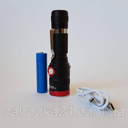 Фонарик аккумуляторный ручной Police BL-736-T6, фото 2