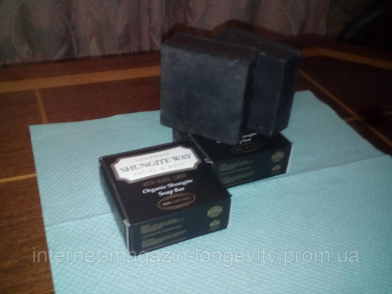 Чорне шунгітовемило - цілющі властивості широкого спектру дії.