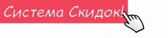 Система Скидок Длинного ботального летнего платья Ирма-4
