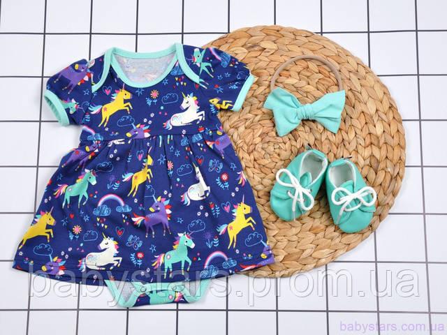 платье боди для новорожденных