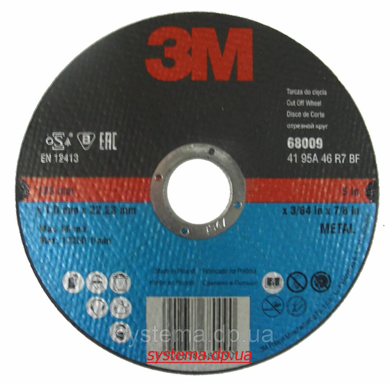 3M™ 60830 - Отрезной круг, прямой, по металлу T41, 125х22,23х1,6 мм