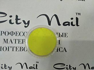 Пігмент для нігтів жовтий