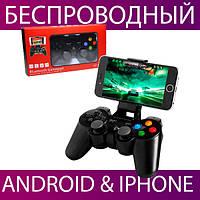 Беспроводный джойстик для телефона Bluetooth Senze SZ-A1005, блютуз беспроводной геймпад для андроид смартфона