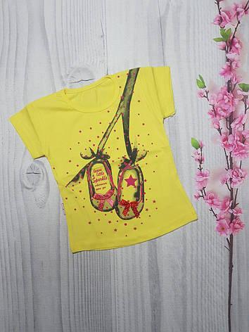 Футболка для девочки Балетки 6-9 лет, фото 2