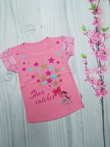 Детская футболка для девочки Звезды 2-5 лет, фото 2