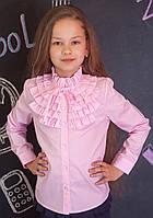 Школьная нарядная блузка мод.2093 розовая 128, розовый