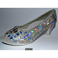 77577833b Нарядные, праздничные туфли для девочки 32 размер (21 см), на выпускной,