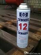 Фреон (Хладон) R-12 REFRIGERANT (1.0 кг - баллон, Китай)