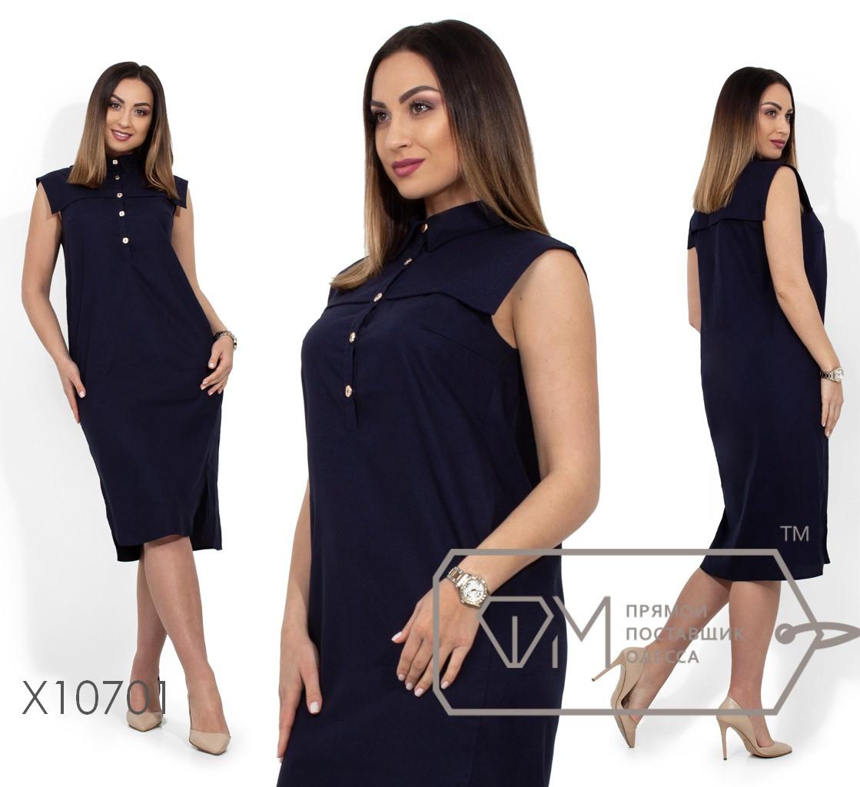 Прямое коттоновое платье в больших размерах без рукава 1151700