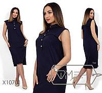 Прямое коттоновое платье в больших размерах без рукава 1151700, фото 1
