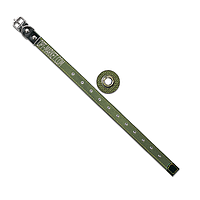 Ошейник 30 мм ХБ безразмерный