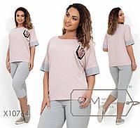 Женский летний костюм в больших размерах с бриджами и футболкой 1151705