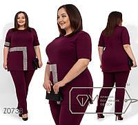 fe1b94b222f Женский брючный костюм больших размеров в Украине. Сравнить цены ...