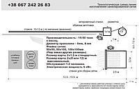 Комплект  оборудования для производства Канилированой (Слож-но-рифленной) сетки
