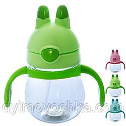 Чашка-поилка детская с трубочокой 250мл R83603