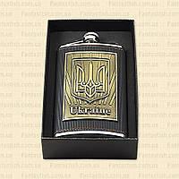 Фляга металлическая H3-033-(8oz) с гербом Украины (трезубец) MHR /73-3