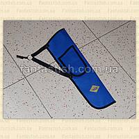 Колчан для стрел (ткань) MHR /64-41