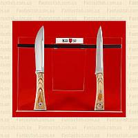 Подставка на 6 ножей с магнитом пластиковая MHR /32-7