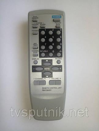 Пульт JVC RM-C364GY, фото 2