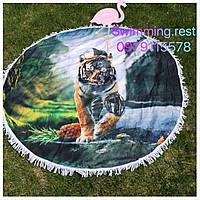 Коврик пляжное покрывало Тигр подстилка микрофибра махра круглое полотенце 150 см с бахромой